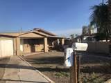 316 Kinderman Drive - Photo 1