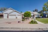 3956 Farmdale Avenue - Photo 2