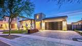4790 Mingus Drive - Photo 4