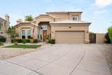 16212 Glenview Place - Photo 8