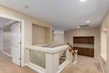 9594 Bent Tree Drive - Photo 35