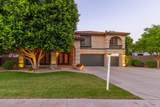 9594 Bent Tree Drive - Photo 46
