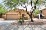 7535 Desert Vista Road - Photo 2