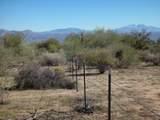 15600 Windstone Trail - Photo 4