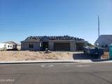 645 Sierra Vista Drive - Photo 6