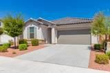 12624 Nogales Drive - Photo 2
