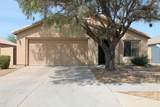 2330 Maldonado Road - Photo 1