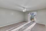 10834 Thunderbird Boulevard - Photo 17