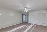 10834 Thunderbird Boulevard - Photo 18