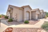 1412 Desert Willow Street - Photo 3