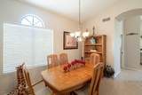 5329 Lavender Circle - Photo 11