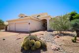 9301 Diamond Drive - Photo 50