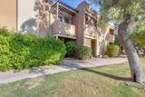 1425 Desert Cove Avenue - Photo 2