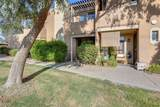 1425 Desert Cove Avenue - Photo 4