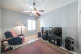 15335 Pierson Street - Photo 26