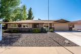 9617 Cottonwood Drive - Photo 1