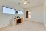 44295 Yucca Lane - Photo 12