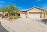 40825 Laurel Valley Way - Photo 4