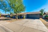 8631 Rancho Vista Drive - Photo 5