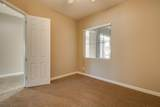 5512 Big Oak Street - Photo 17