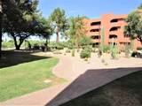 4303 Cactus Road - Photo 28