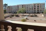 7920 Camelback Road - Photo 7