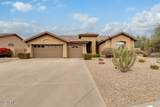 9636 Balancing Rock Road - Photo 1