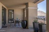 7181 Camelback Road - Photo 27