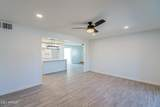 455 Continental Drive - Photo 4