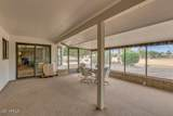 12515 Paintbrush Drive - Photo 4