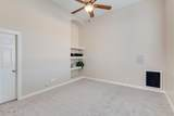 23420 Hammond Lane - Photo 34