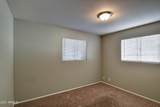5510 Colby Street - Photo 14