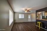 5510 Colby Street - Photo 16