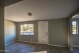 5510 Colby Street - Photo 18