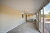 5510 Colby Street - Photo 24