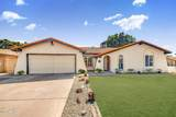 2301 Loma Vista Drive - Photo 3