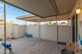 10523 Coggins Drive - Photo 16