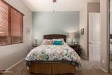13017 Northstar Drive - Photo 30