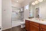 13017 Northstar Drive - Photo 32