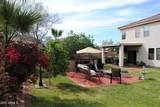 1201 Beth Drive - Photo 43