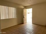 3006 Garfield Street - Photo 2