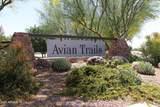 4621 Amethyst Drive - Photo 66