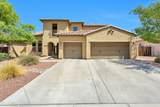 9166 Pinnacle Vista Drive - Photo 1