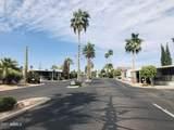 8700 University Drive - Photo 8