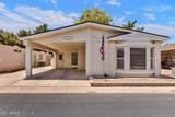 6332 Oakmont Drive - Photo 1