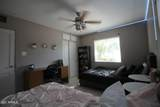1442 Glendale Avenue - Photo 31