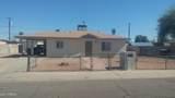 3540 Monte Vista Road - Photo 2