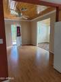 203 Youngblood Hill - Photo 11