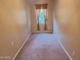 203 Youngblood Hill - Photo 15