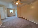 203 Youngblood Hill - Photo 17